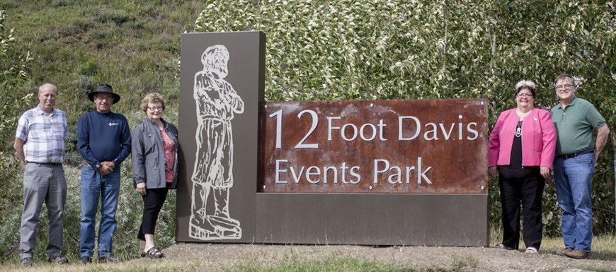 12 foot davis events park